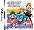 logo Emuladores Ore-sama Kingdom - Koi Mo Manga Mo Debut O Mezase! Doki Doki Love Lesson